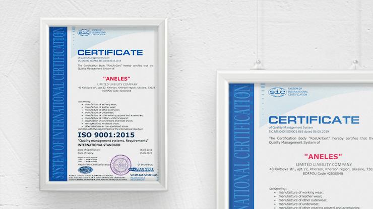 Тепер наша швейна фабрика має Міжнародний сертифікат ISO 9001:2015