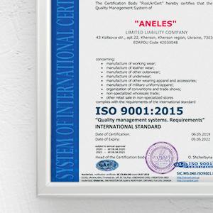 Теперь наша швейная фабрика имеет Международный сертификат ISO 9001:2015